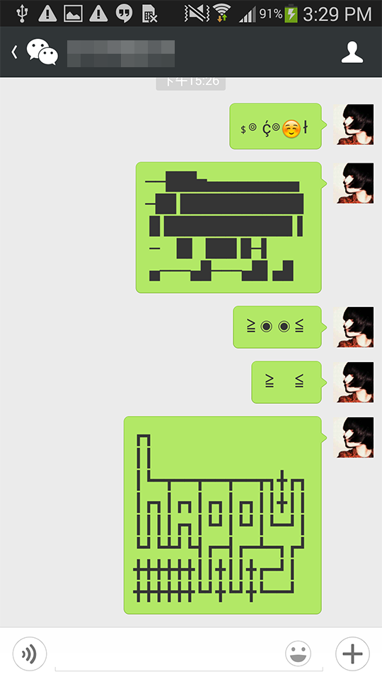 Tutorial Play Wechat With Cool Text Symbols Special Characters