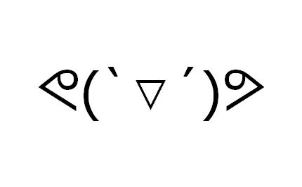 Text Art for Facebook, Special Characters Symbols,Mega Emoji